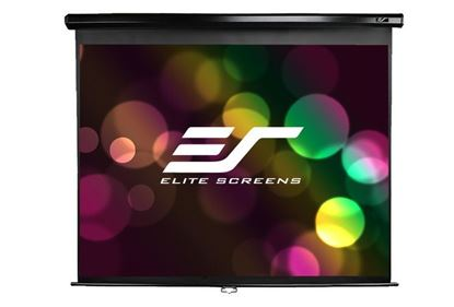Picture of Elite Screens Ceiling/Wall Mount Manual Pull Down Screen 1:1 Aspect Ratio