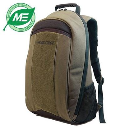 Picture of ECO Laptop Backpack (Eco-Friendly, Olive Green)