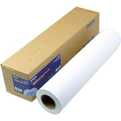 Picture of Premium Glossy Photo Paper (250)