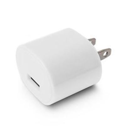 Picture of Single Port USB Wall Charger