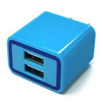 Picture of Dual USB Wall Charger (Blue, White, or Black)