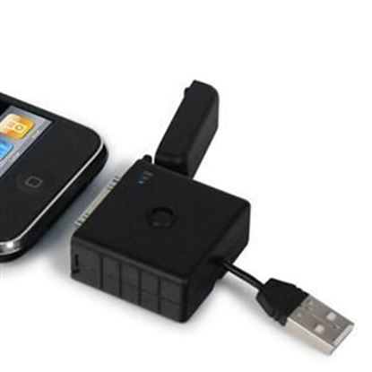 Picture of JumpStart Handheld Device Battery (Older Apple iPhone & iPod)